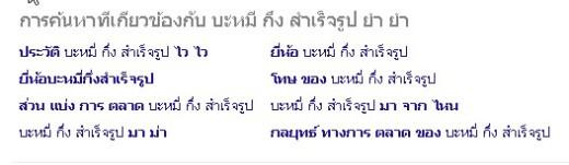 ScreenHunter_444 Aug. 29 12.19